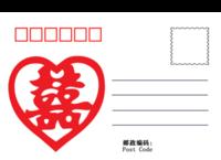 喜-全景明信片(横款)套装