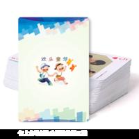 欢乐童年-双面定制扑克牌