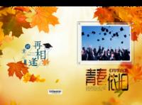 青春依旧-同学聚会、老友再相逢、毕业季纪念、旅行活动(图片可换、装饰可移动、可加文字)-精装硬壳照片书60p