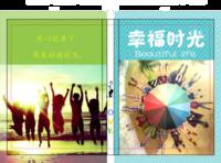 幸福时光(唯美励志小清新,文字、首页图片可修改)-硬壳精装照片书