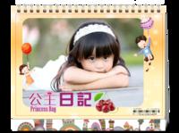 公主日记 快乐的小公主 儿童写真台历 记录最幸福的瞬间-8寸双面印刷台历