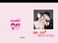 温暖陪伴 爱情  结婚照 婚纱  照片可替换-8x12对裱特种纸30p套装
