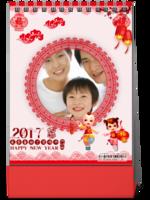 新年快乐(全家福,商务定制)-8寸竖款单面台历