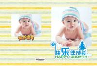 宝宝快乐伴成长-8X12锁线硬壳精装照片书24p