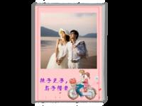 我们的小爱情-A4时尚杂志册(24p)