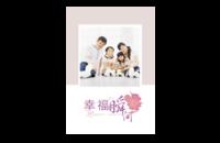 幸福瞬间全家福 样图可以换-8x12印刷单面水晶照片书21p