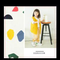 彩色童年 宝宝成长纪念册-6x6骑马钉画册