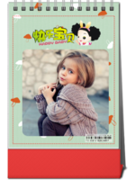 快乐宝贝 儿童 亲子 最新挂历-8寸竖款单面台历