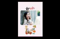 快乐童年的记忆-8x12印刷单面水晶照片书21p