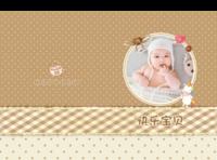 甜美可爱-快乐宝贝(宝宝成长纪念)-硬壳精装照片书22p