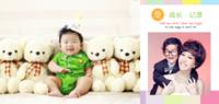 爱 成长 记录 宝宝成长纪念 成长记录YYYO(图可换)-佳木方8寸照片书
