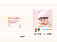 萌娃成长(文字可修改) 儿童 萌娃 宝贝 照片可替换-硬壳对裱照片书80p