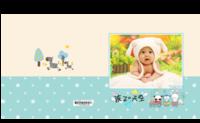 孩子的天空 儿童 幼儿 清新可爱 内页精美 (字图可替换)-8x8对裱特种纸30p套装
