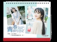 青春旅行日记(图片可换)摄影写真亲子爱情通用-10寸照片台历