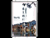 最美旅行-旅行印象#-A4时尚杂志册(26p)