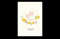 毕业纪念册(可替换相片)-8x12印刷单面水晶照片书21p