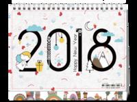 2018 成长-8寸双面印刷台历