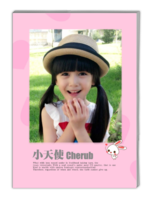 小天使-萌娃-亲子-照片可替换-A4杂志册(40P)
