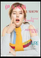 时尚杂志写真-A4环装杂志册26p