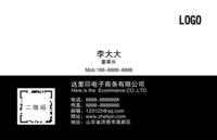 名片-白墨pvc名片