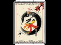 中国风—家的味道-A4时尚杂志册(24p)