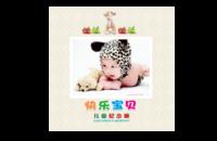 快乐时光(影楼模板-珍藏版)-8x8印刷单面水晶照片书