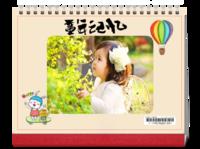 童年记忆-8寸双月单面印刷台历(7页)
