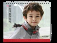 最是纯真孩童时-(点开图层里的眼睛可选择不同颜色的文字主题)-10寸单面印刷台历