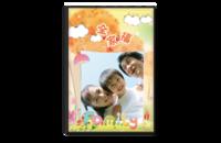 全家福--亲子旅行全家福-8x12单面银盐水晶照片书