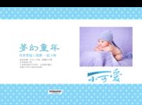 小可爱-萌娃-宝贝-照片可替换-硬壳对裱照片书30p