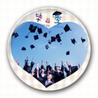 毕业季-4.4个性徽章