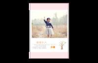 【慢慢长大,愿快乐陪伴你左右】(图文可换)-8x12印刷单面水晶照片书20p