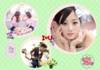 恋人心(封面照片可更换)-B2单面横款印刷海报