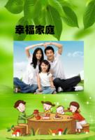 幸福家庭-定制lomo卡套装(25张)