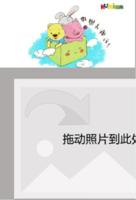 小可爱-定制lomo卡套装(25张)