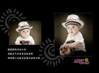阳光接头  儿童  萌娃 宝贝 照片可替换-硬壳对裱照片书30p