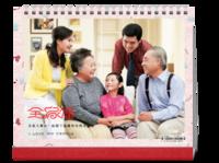 全家福 简洁唯美 家庭聚会影楼照片均可(字、图、相框可更改)-10寸照片台历