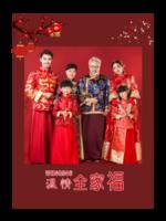 温情全家福(照片可换ZZC)-A4杂志册(36P)
