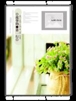 故事的第一行(风景写实系列-小清新唯美风格-A4杂志册(40P)