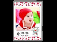 乖宝宝-A4时尚杂志册(26p)