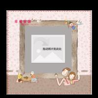 幸福家庭-6x6骑马钉画册