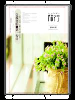 故事的第一行(旅行写实系列-小清新唯美风格-A4杂志册(32P)