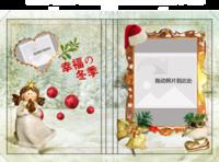 幸福的冬季(送自己一份温暖的礼物吧)-硬壳精装照片书