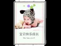 宝贝快乐成长-A4时尚杂志册(24p)