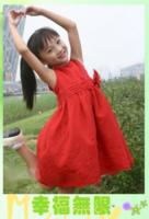 幸福无限  潮流 现代 儿童 青春 (字图可替换)-定制lomo卡套装(25张)