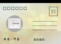 校园印象毕业季-正方留白明信片(横款)套装