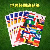 世界杯脸贴 不干胶球迷助威脸贴 2014年巴西世界杯32强国旗贴纸
