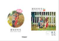 旅行日记系列100-遇见好时光(封面相片可删除)-高档纪念册24p