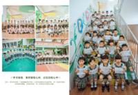 幼儿圆、小学、初中毕业纪念册-青葱岁月照片书