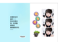 快乐成长-萌娃-宝贝-照片可替换-8x12对裱特种纸30p套装